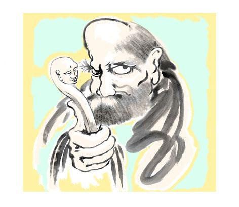 L'œil du Patriarche Bodhidharma - Cartes en sérigraphie d'art