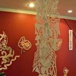 """""""Vue d'exposition"""" - geste d'encre découpée - papiers sculptés"""